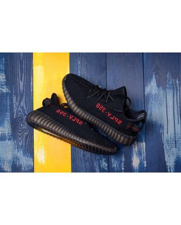 Replica Adidas Yeezy 350 V2 Black Shoes For Sale