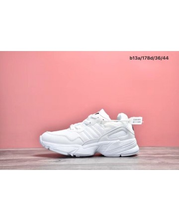 Replica Adidas 96 Retro Daddy White Shoes